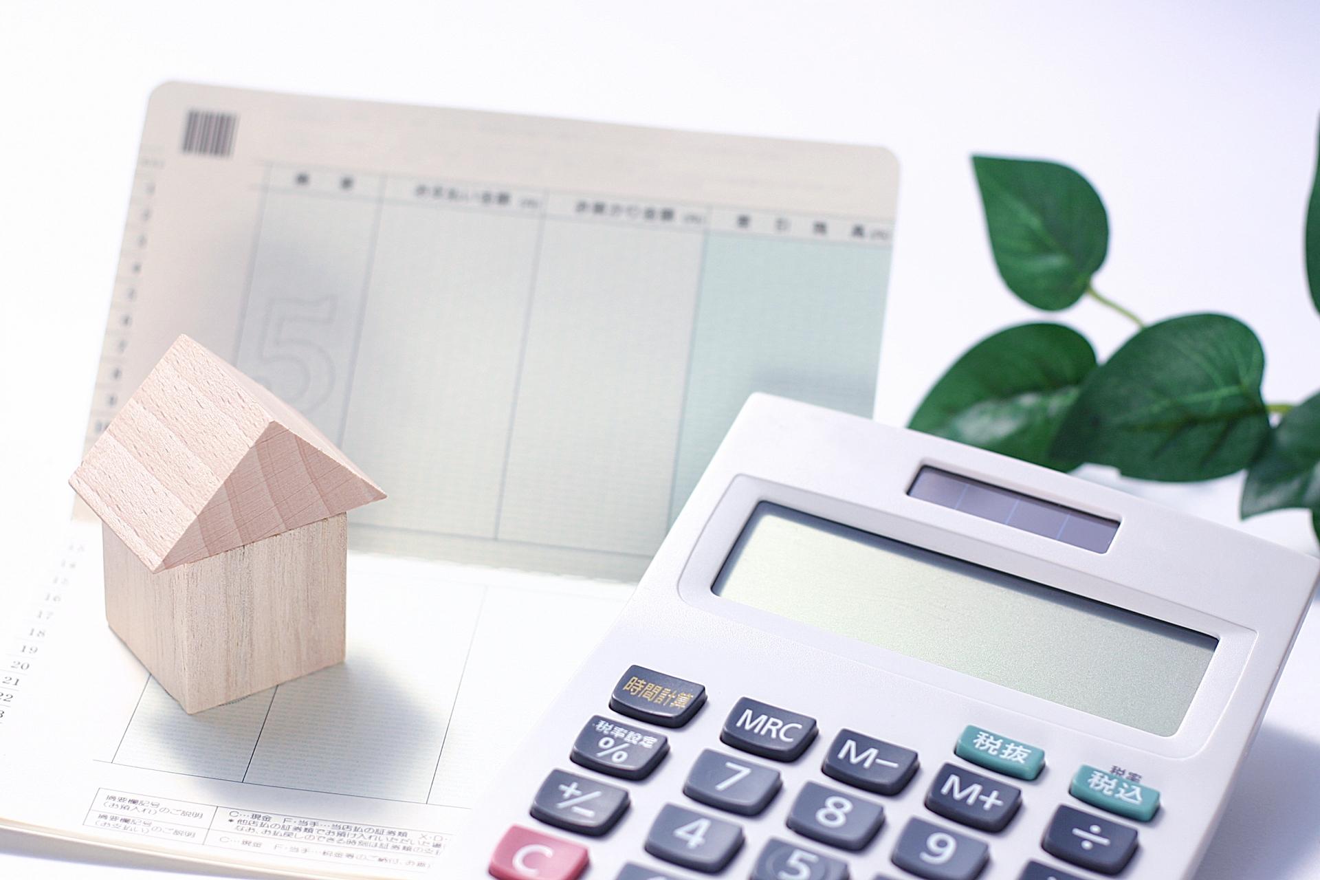マンション・家(不動産)の購入時にかかる費用・税金は?頭金はどれくらい必要?【はじめてでも安心!】