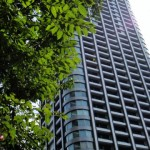 家・マンションの長期譲渡所得の軽減税率を学ぼう。3,000万円の特別控除とは?
