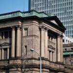 不動産投資にも融資する日本政策金融公庫の完全マニュアル≪2016年度版≫ローン・リフォームローン