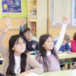 文教地区も資産価値が落ちにくい!教育レベルが高い横浜市青葉区・東京都文京区の路線価遷移、人気の理由は?治安がいい?