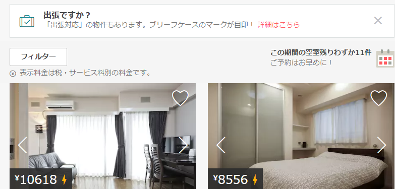 97-airbnb%e5%86%99%e7%9c%9f
