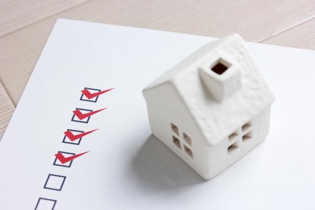 マンション価格の相場を調べるメリットと調べ方を徹底解説