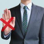 不動産売却時に知っておくべき契約が違約になる3パターン