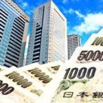 プロでも知らない、事業用不動産を売るときの注意点とは?3,000万円特別控除・REITに注目!