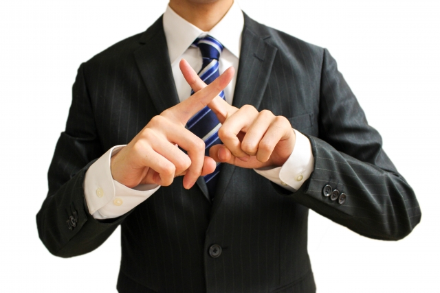 不動産購入時に気をつけるべき「おとり物件」の見極め方